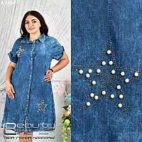 58477baf808 Повседневное джинсовое платье большого размера Производитель Фабрика  Украины р.52-60