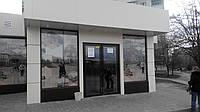 Открылся новый магазин с оборудованием Cold по. ул. Наталии Ужвий