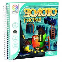Золото Гнома Smart Games - Развивающая детская игра