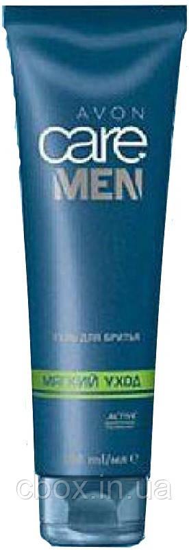 "Гель для бритья для мужчин ""Мягкий уход"", Avon Care Men, Shave Gel, Эйвон, 100 мл, 60851"