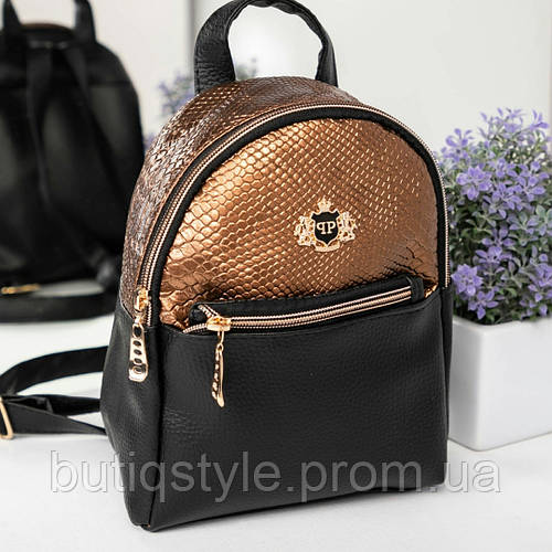 ab8fc944c1b6 Сумки, рюкзаки, чехлы и аксесуары. Товары и услуги компании