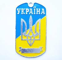 Жетон тризуб серебро 925 желто-синий - кулон патриота