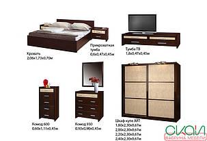 Кровать С-1 160х200 (ТМ Скай), фото 2