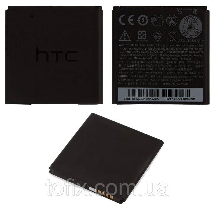 Батарея (акб, аккумулятор) BP6A100 для HTC Desire 300, 1650 mAh, оригинал