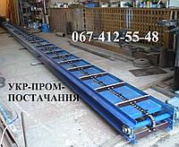 Транспортер скребковый 100 т/час