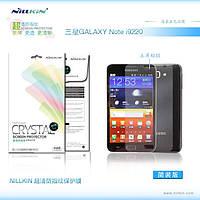 Защитная пленка Nillkin для Samsung N7000 Galaxy Note  глянцевая глянцевая