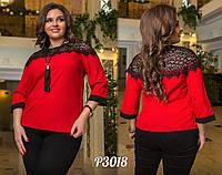 Блуза батальная 48-56, фото 1