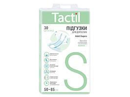 Підгузки для дорослих Tactil, 30шт, розмір S (50-85 см)