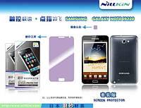 Защитная пленка Nillkin для Samsung N7000 Galaxy Note матовая