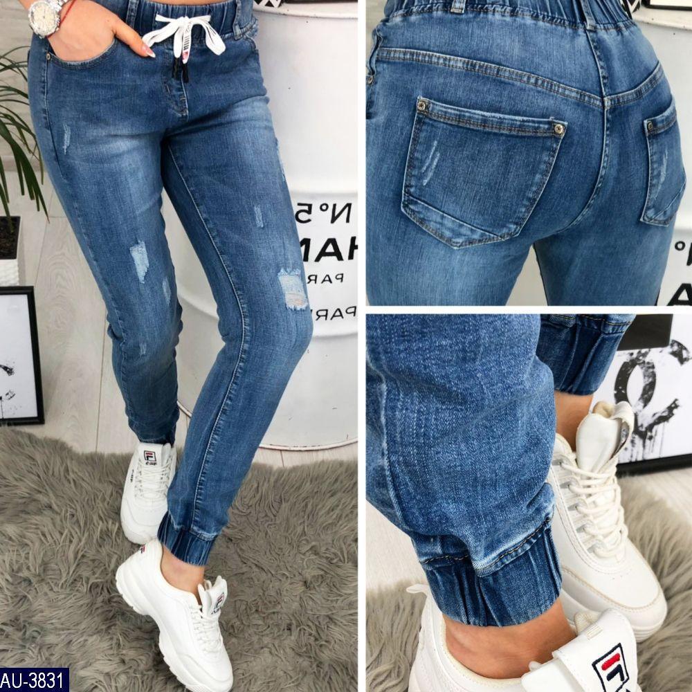 0255d0b490f Женские джинсы !!