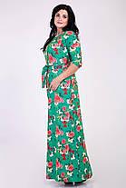 """Елегантне жіноче плаття в підлогу """"143"""", фото 2"""