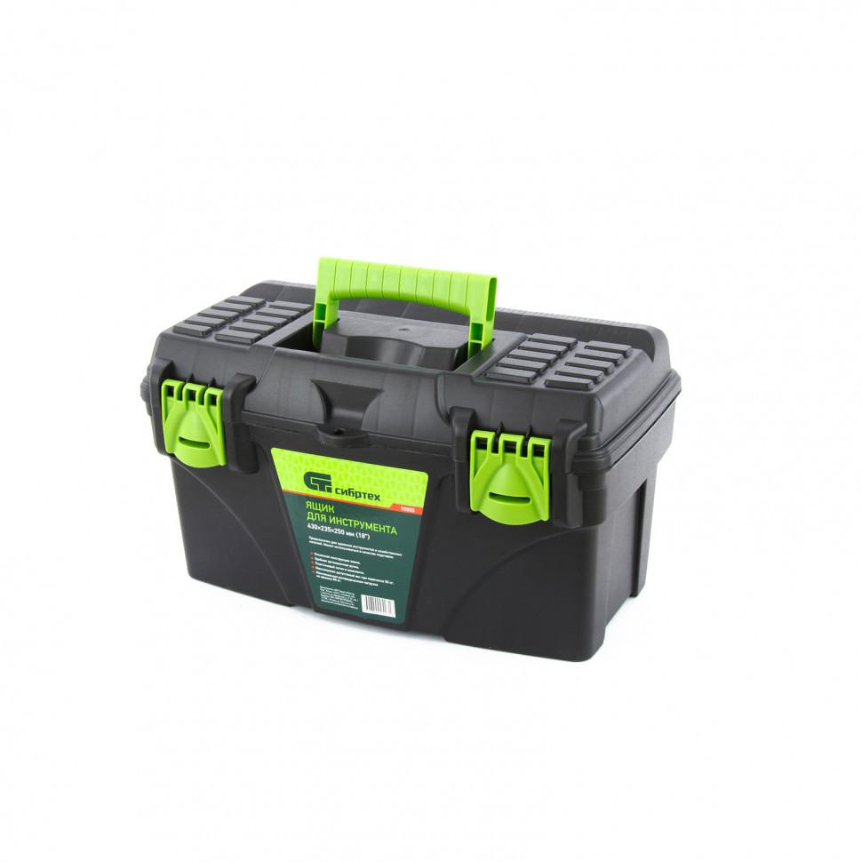 "Ящик для инструмента, 430х235х250мм (18 ""), пластик  СИБРТЕХ 90805"
