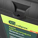 "Ящик для инструмента, 430х235х250мм (18 ""), пластик  СИБРТЕХ 90805, фото 5"