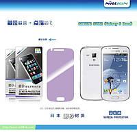 Защитная пленка Nillkin для Samsung S7562 Galaxy S Duos матовая