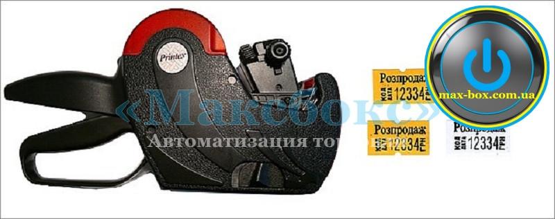 Этикет пистолет printex z7 (плюс 5 клише)