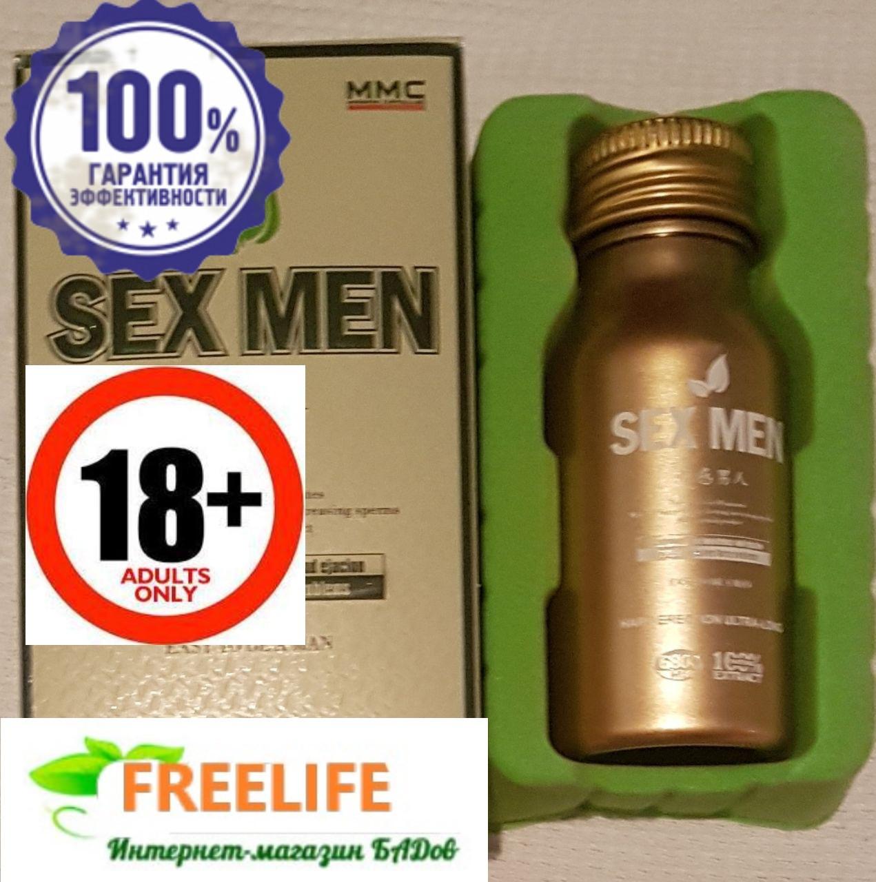 Секс мен таблетки для железной эрекции и повышения выносливости