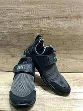Летние мужские кроссовки на липучке   ТМ EXTREM 1207/06 58AR