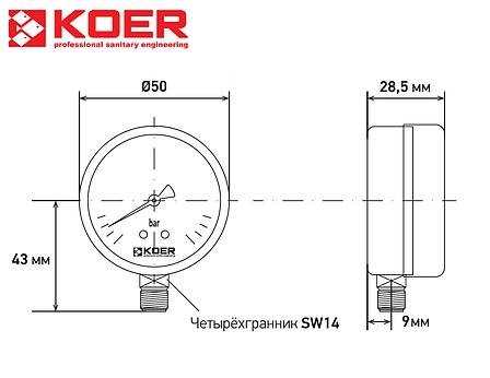 Манометр радиальный KOER KM.502R 0-10 бар D=50мм, 1/4'', фото 2