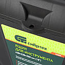 "Ящик для инструмента, 410х215х197мм (16 ""), пластик  СИБРТЕХ 90804, фото 5"
