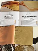 Поталь в книгах золото цвет 2.0 Giusto Manetti 14Х14см.
