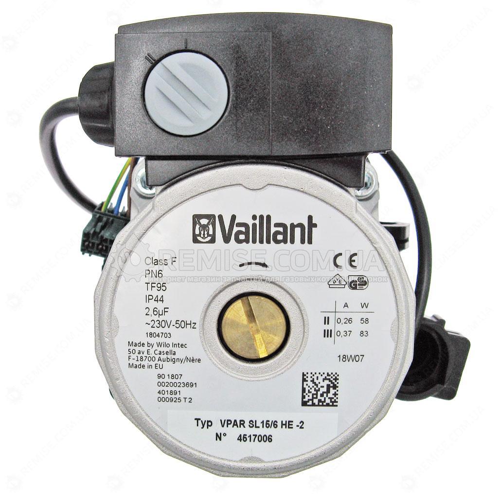 Насос Vaillant turboTEC, atmoTEC Pro - 0020020023