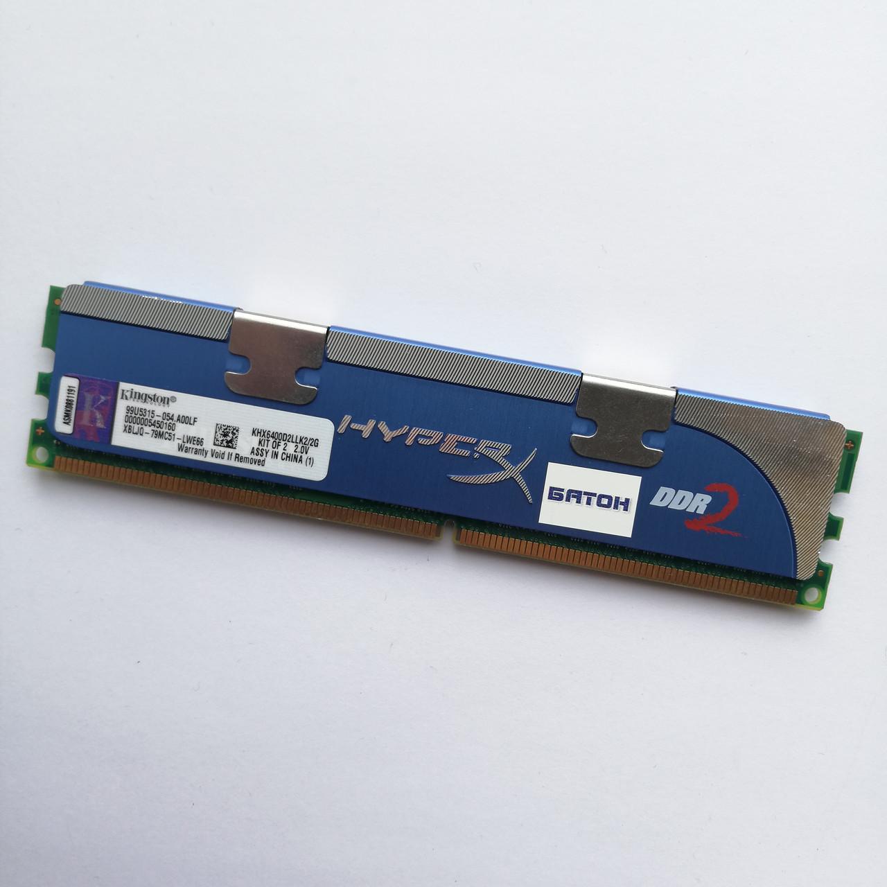 Игровая оперативная память Kingston HyperX DDR2 1Gb 800MHz PC2 6400U CL5 (KHX6400D2LLK2/2G) Б/У