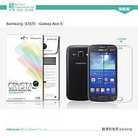 Защитная пленка Nillkin для Samsung S7270 Galaxy Ace 3 глянцевая