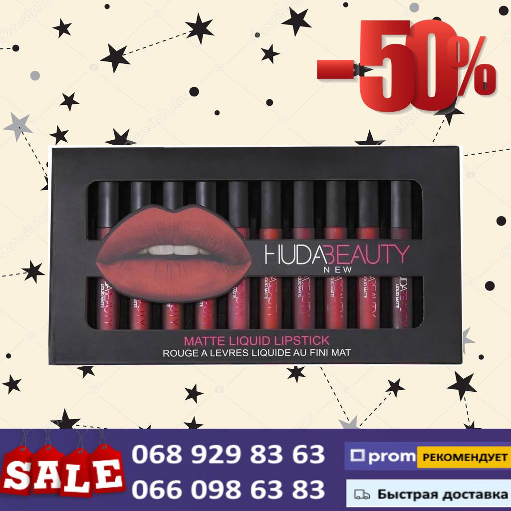 Набор жидких матовых помад Huda Beautyliquid matte lipstick