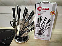 Набор ножей из нержавеющей стали на подставке Rainstahl RS/KN-8007-08