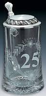 """Кружка для пива """"25 лет"""" 19 см 0,5 л. SKS (93371 4)"""