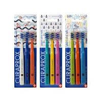 Набор зубных щеток Curaprox Smart для детей от 5 до 12 лет 3 штуки