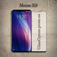 Защитное стекло 2.5D на весь экран (с клеем по всей поверхности) для Meizu X8 цвет Черный