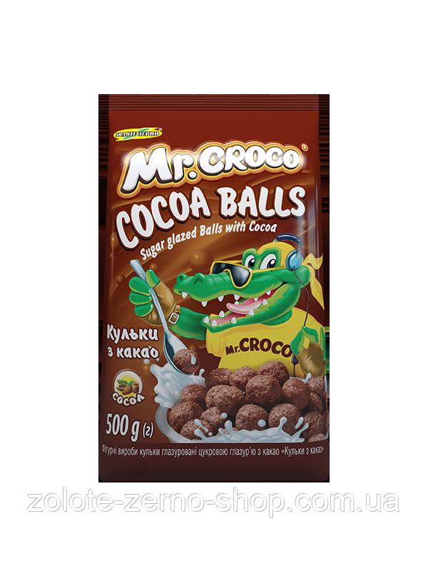 Кульки глазуровані цукровою глазур'ю з какао 500 г