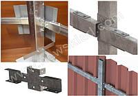 Каркас для паркану, Комплектуючі для встановлення паркану: х-кронштейн, стовпчики., фото 1
