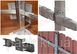 Каркас для паркану: х-кронштейн, стовпчики. Комплектуючі для паркану.