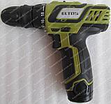 Шуруповерт аккумуляторный Eltos ДА-12DFR, фото 4
