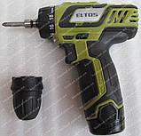 Шуруповерт аккумуляторный Eltos ДА-12DFR, фото 7