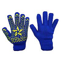 Перчатки рабочие х/б трикотажные с ПВХ-точкой, вязаные, звезда DOLONI, размер — 11, упаковка — 5 пар