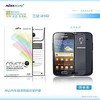 Защитная пленка Nillkin для Samsung i8160 Galaxy Ace 2 глянцевая