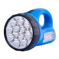 Светодиодный аккумуляторный автомобильный аварийный фонарь 12+10 LED 900 mAH