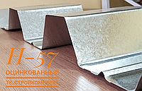 Профнастил Н-57 цинк 0,4 мм (1000/920) Модуль Украина
