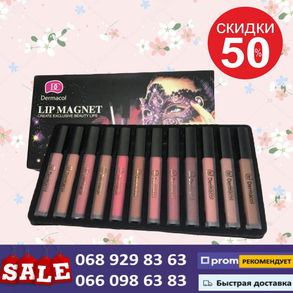 Набор жидких матовых помад Dermacol Lip magnet