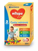 Смесь молочная сухая Milupa (Милупа) 2, 600г, 2