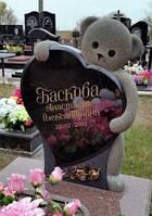 Детский памятник Мишка с сердцем №3, фото 1