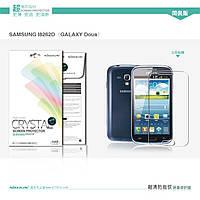 Защитная пленка Nillkin для  Samsung i8262 Galaxy Core  глянцевая