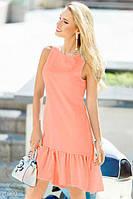 Коктейльное летнее платье с воланом однотонное персиковое
