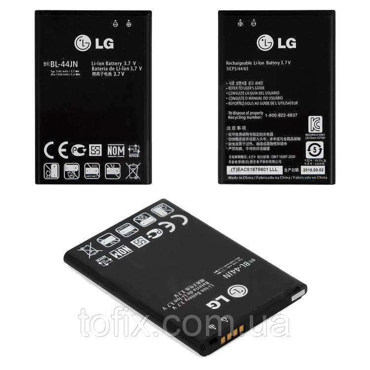 Батарея (акб, аккумулятор) BL-44JN для LG Optimus L3 E400, 1500 mAh, оригинал