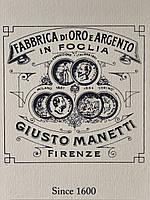 Поталь в книгах медь. Giusto Manetti 14Х14см