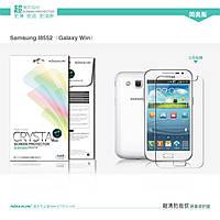 Защитная пленка Nillkin для Samsung i8552 Galaxy Win глянцевая
