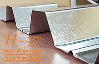 Профнастил Н-57 цинк 0,45 мм (1000/920) Модуль Украина